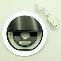 Кільце для селфи з акумулятором зарядка від USB 5 Вт 39 Led Selfie Ring light Чорний