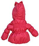 Куртка демисезонная и штаны для девочек от 6 мес до 1,5 лет Кроха  яркий коралл, фото 10