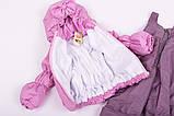 Куртка демисезонная и штаны для девочек от 6 мес до 1,5 лет Кроха  лиловый, фото 2