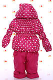Демисезонный  костюм (куртка и штаны) для девочек, фото 8