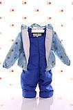 Демисезонная куртка и  штаны на лямках для мальчика, фото 2