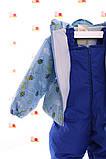 Демисезонная куртка и  штаны на лямках для мальчика, фото 9