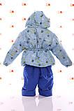 Демисезонная куртка и  штаны на лямках для мальчика, фото 10