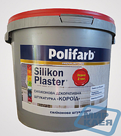 Штукатурка декоративная Полифарб (Polifarb) Силикон-Пластер (короед) 25 кг.