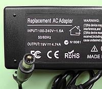 Блок питания 19V 4.74A (штекер 7.4-5.0 c штырьком) для ноутбуков HP (Hewlett Packard)