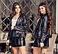 """Женская стильная короткая куртка демисезон 522 """"Кожа Косуха Рукава Змейки"""" в расцветках, фото 8"""