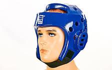 Шлем для таеквондо синий PU MOOTO BO-5094-B (реплика)