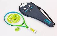 Ракетка для большого тенниса детская ODEAR 23in (7-8 лет) BT-3501-23, фото 1