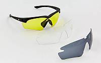 Очки спортивные солнцезащитные  в футляре TY-5328