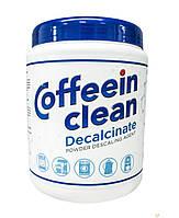 Средство от накипи Coffeein clean (Порошок) 900г