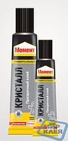 """Клей прозрачный """"Момент Кристалл"""" 125 мл. Henkel (Немецкое качество)"""