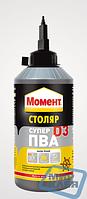 """Клей """"Момент Столяр Д3"""" 750 мл. Henkel (Немецкое качество)"""
