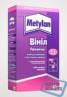 Метилан Винил Премиум 300 г (Metylan Vinyl Premium)