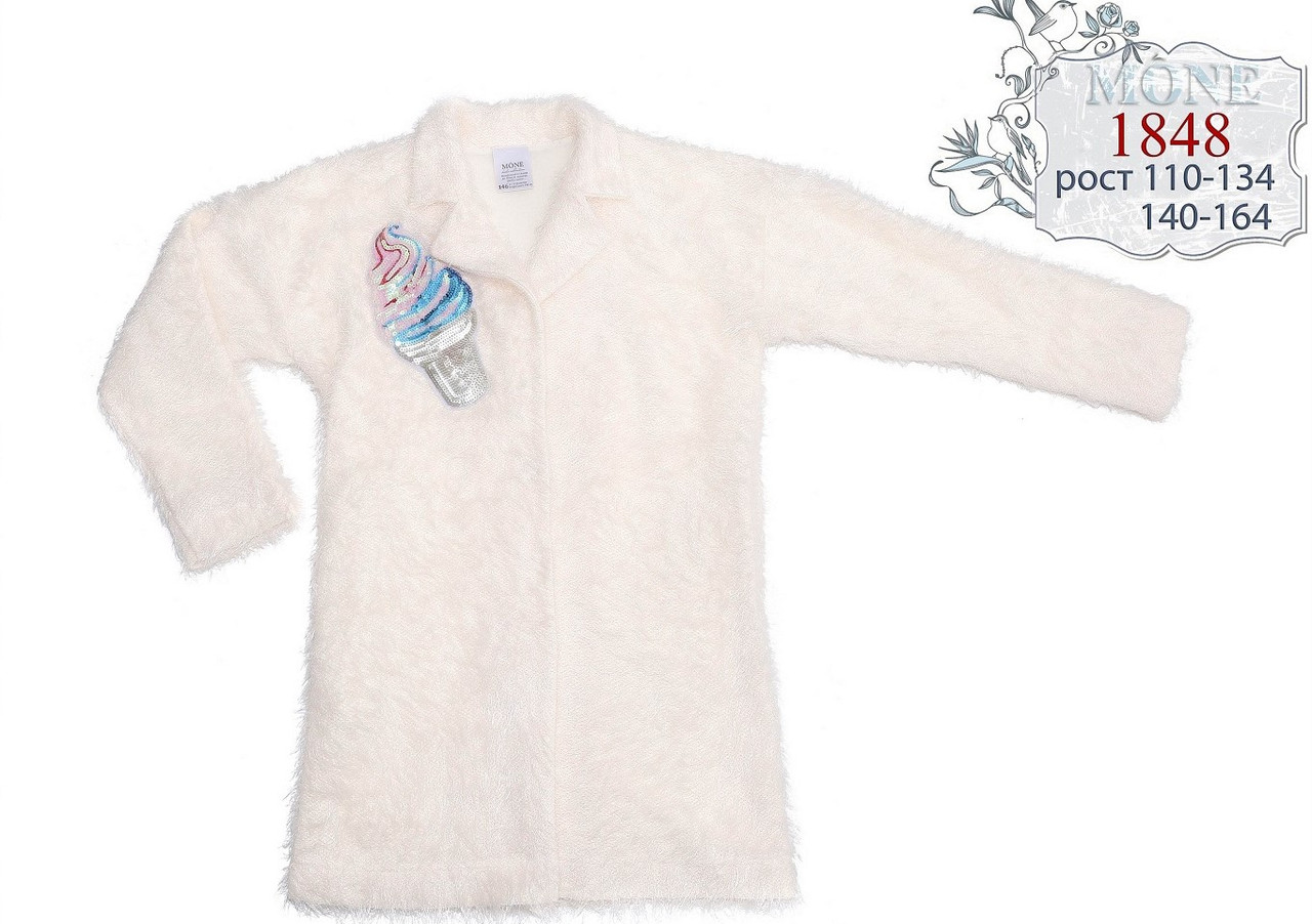 Молочное пальто для девочки тм Моне р-ры 140,146,152,158,164