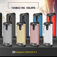 Защитный чехол Spigen для Xiaomi Pocophone F2 (ТПУ + пластик) (Сяоми (Ксиаоми, Хиаоми) Покофон Ф2)