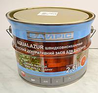 Быстросохнущее  защитное декоративное средство для древесины Байрис Аквалазурь (AQUALAZUR)  2,5 л