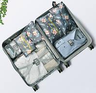 Набор дорожных сумок для путешествия из 7 штук Цветы темно-серый