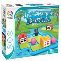 Настольная игра Трое маленьких поросят Smart Games (SG 023 UKR