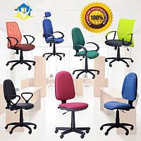 Кресла для работников офиса