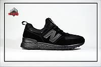 Мужские кроссовки New Balance 574, Повседневная обувь