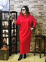 Платье длинное свободный силуэт , фото 1