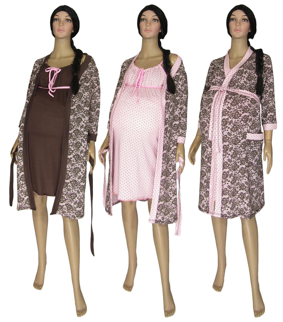 9e9d62fb6094f09 Ночная рубашка и халат для беременных и кормящих 19004 Amarilis Agure Crem,  р.р
