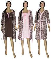 Комплект женский домашний 19004 Amarilis Agure Crem, ночная рубашка и халат, р.р.42-56