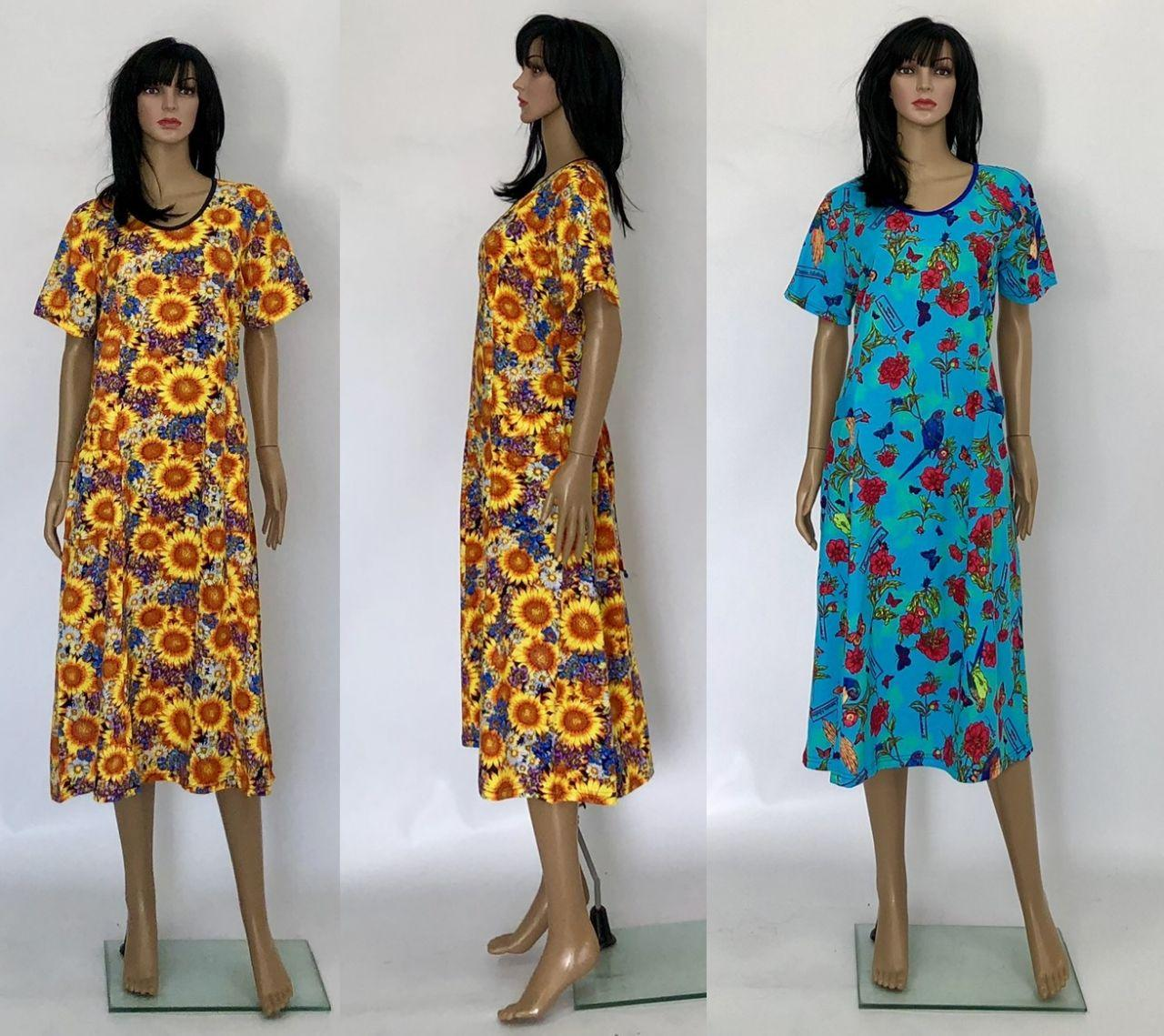 Женское платье Рельеф