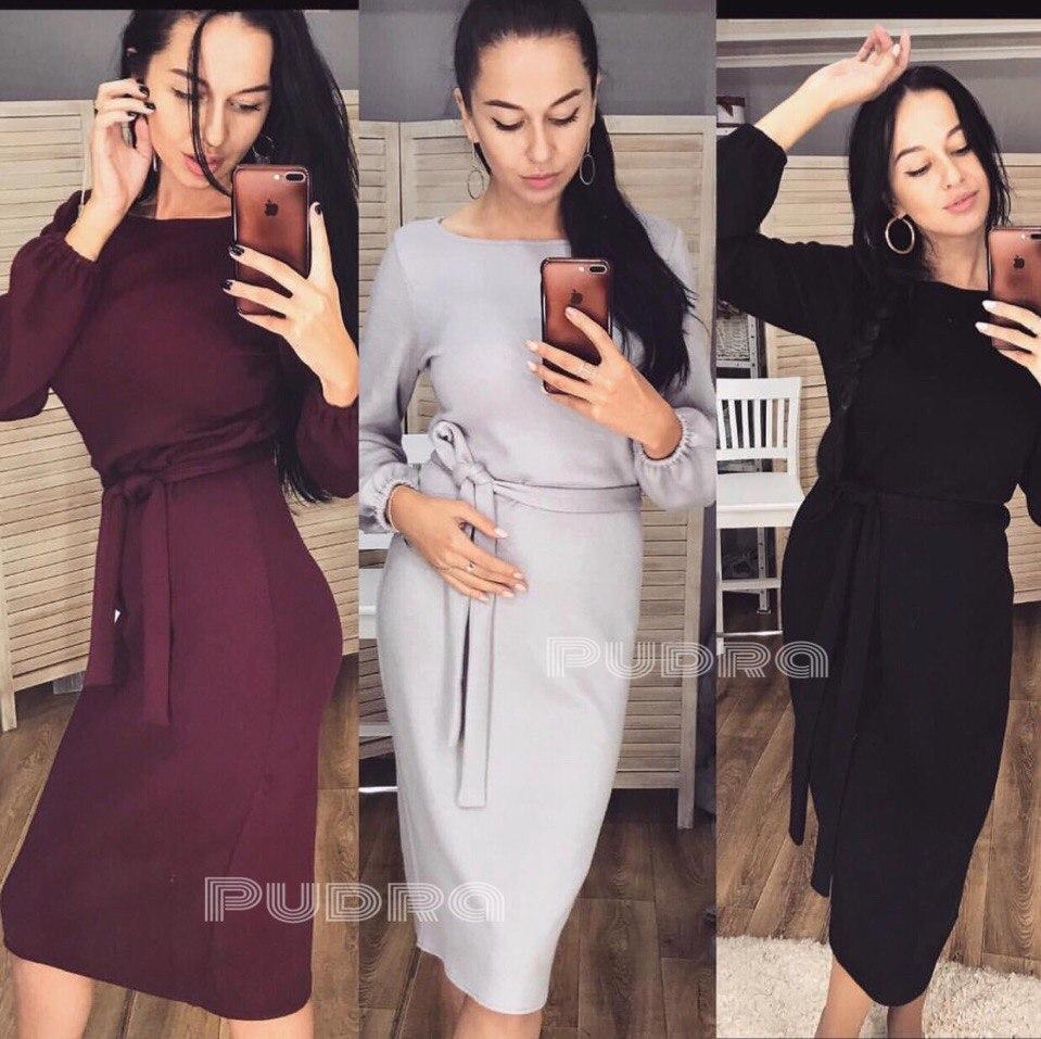 """Платье """"Фонарик"""" женское"""