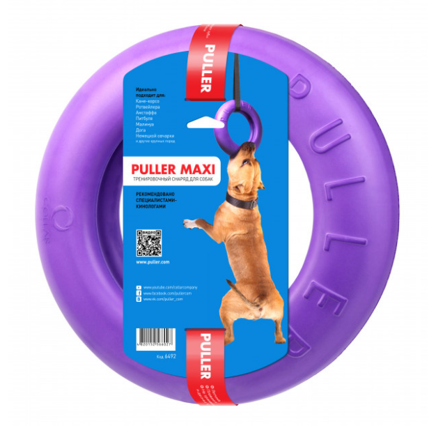 Іграшка для собак Тренувальний снаряд Puller Maxi 30 см 1шт