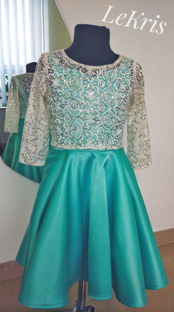 78ecd5a7ce0 Нарядное выпускное платье