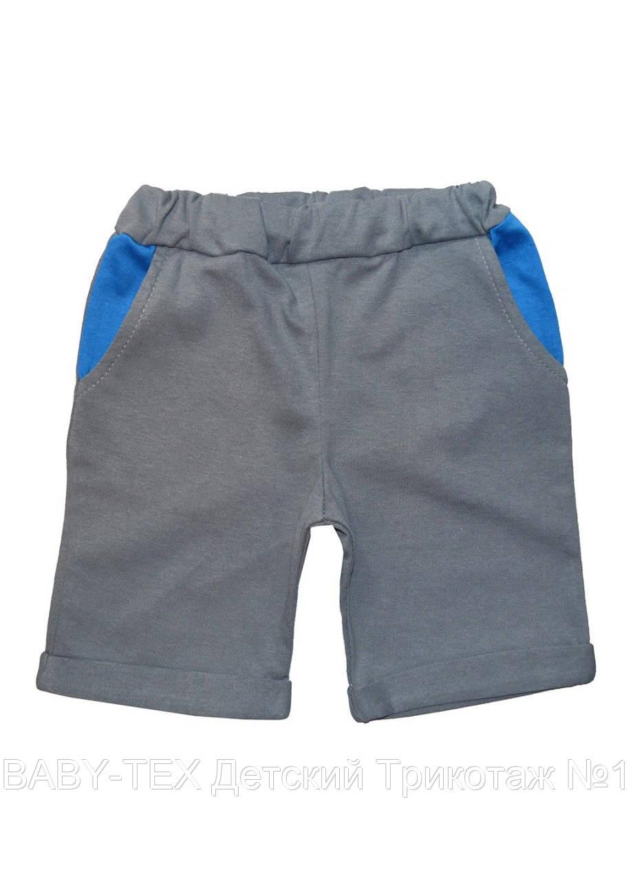 Детские шорты для мальчиков