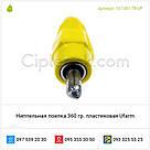 Ниппельная поилка 360 гр. пластиковая Ufarm, фото 5
