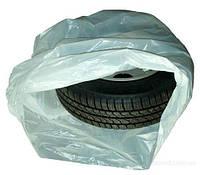 Пакет чохол для коліс 200 шт автомобільних поліетиленові