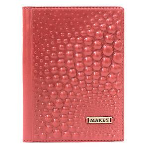 """Обложка для паспорта из серии """"Bubbles"""". Цвет коралл"""