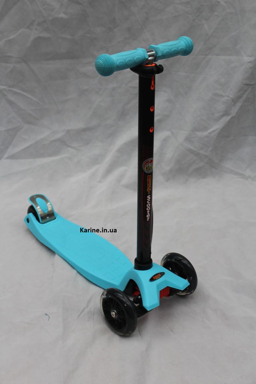 Самокат детский А 24638 Best Scooter MAXI  голубой светящиеся колеса