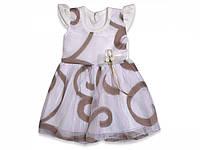 Платье на девочку р.6-24 мес