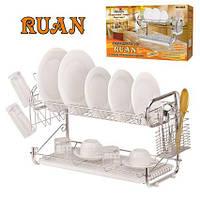 Сушка для посуды Ruan l-55 см  Stenson (MH-0066)