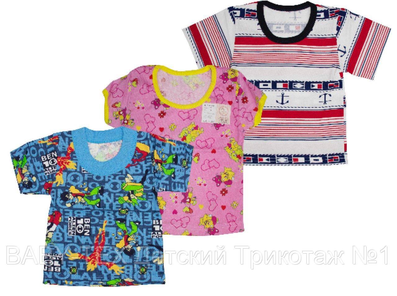 Детская цветная футболка для девочек и мальчиков (24-34)