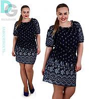 Платье больших размеров бат 16 гл $