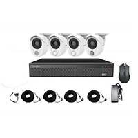 Умный комплект видеонаблюдения на 4 камеры 2 Мп 1080P Longse Smart-CS200