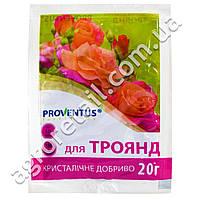 Удобрение Proventus для роз 20 г
