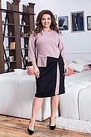 """Облегающее трикотажное платье """"LIONA"""" с контрастной юбкой (большие размеры)"""
