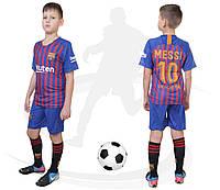 Футбольная форма Барселоны (Месси)