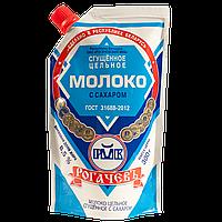 """Сгущённое молоко цельное в мягкой упаковке, ТМ """"Рогачев""""из Беларуси"""