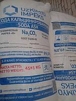 Кальцинированная сода (карбонат натрия, натрий углекислый) в мешках по 25кг