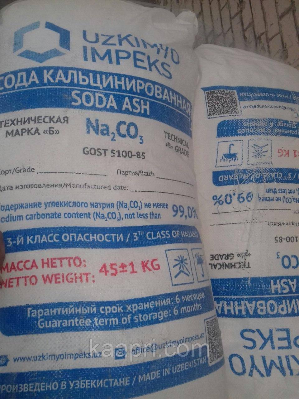 Кальцинированная сода в мешках по 45кг, Узбекистан, фото 1