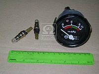 Покажчик тиску повітря МТЗ з аварійною сигналізацією (пр-во ВАТ ВЗЭП)