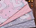 Сатин (хлопковая ткань) на розовом крупный единорог, фото 4