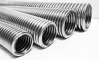 Гофровані труби з нержавіючої сталі